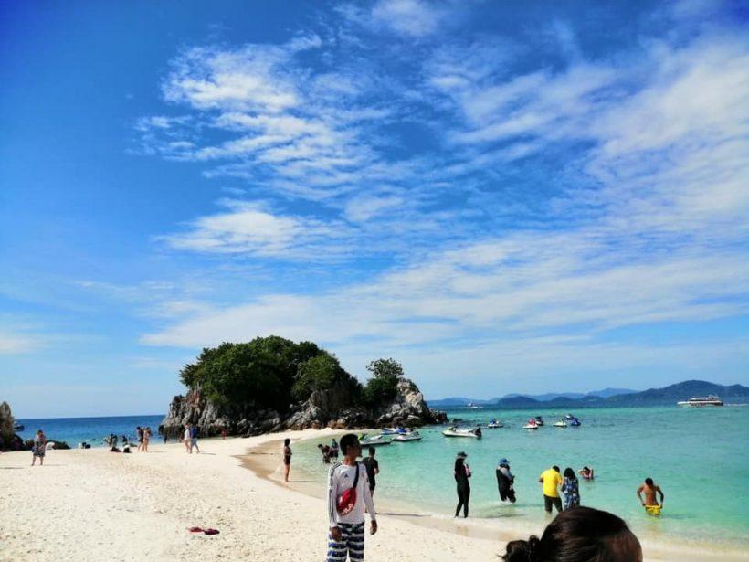 Khai 3 islands