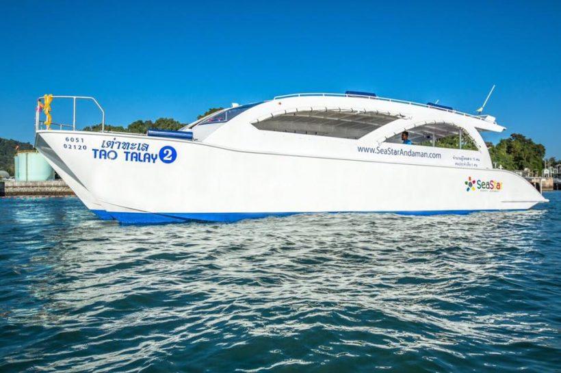 Tao Talay Boat Phi Phi