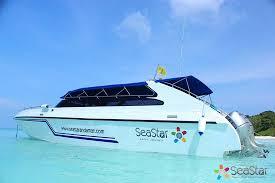 Seastar Speed Boat