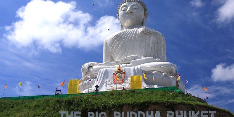 Phuket City Tour P9