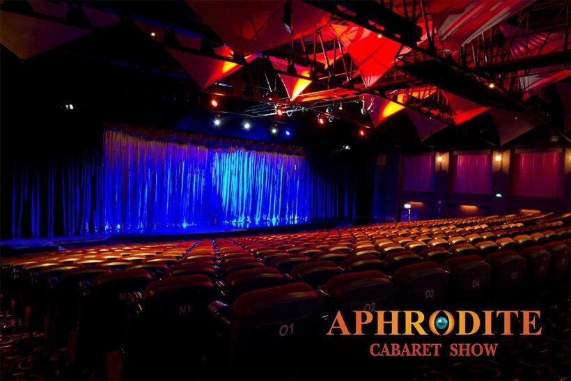 Aphrodite Arena