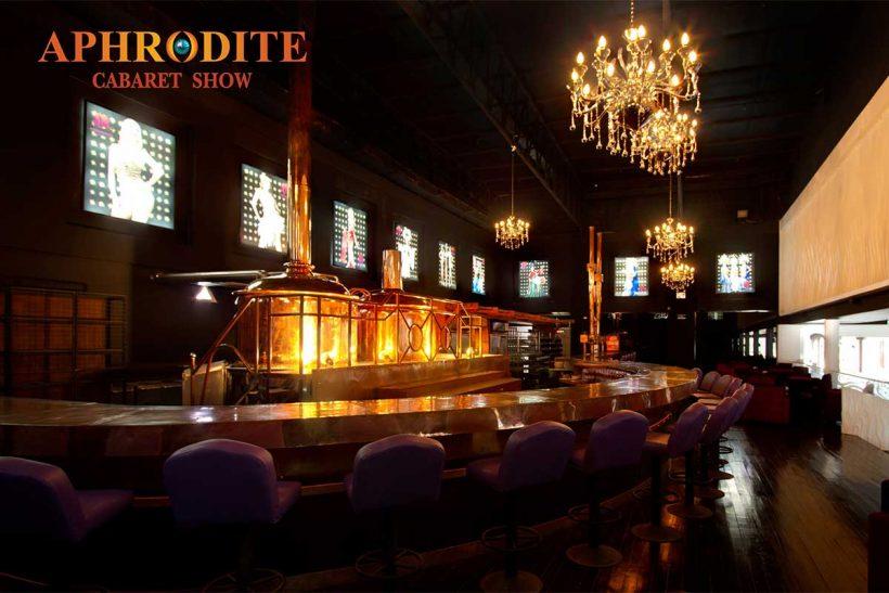 Aphrodite bar phuket