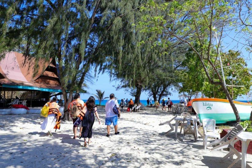 Koh Mai Ton Island