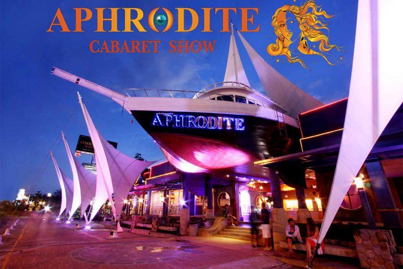 show phuket town Aphrodite