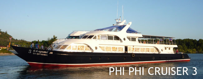 phiphicruiser3
