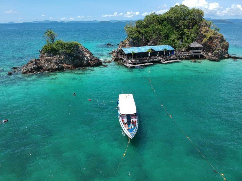 khai 3 island
