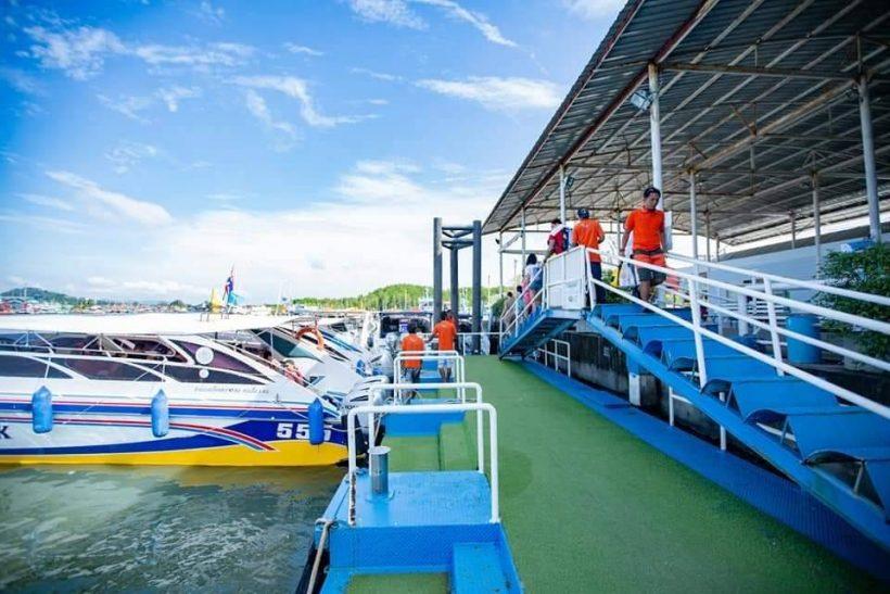 khai islands Pier