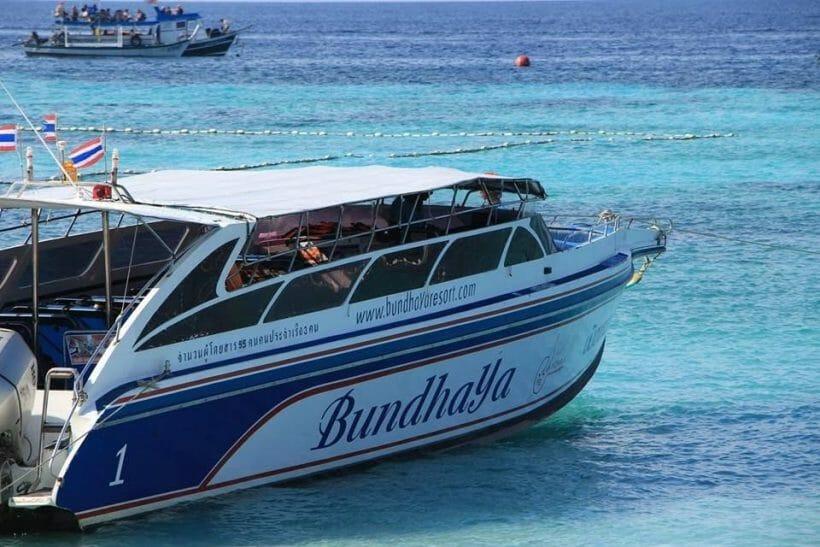 One way Phuket Lanta Speedboat