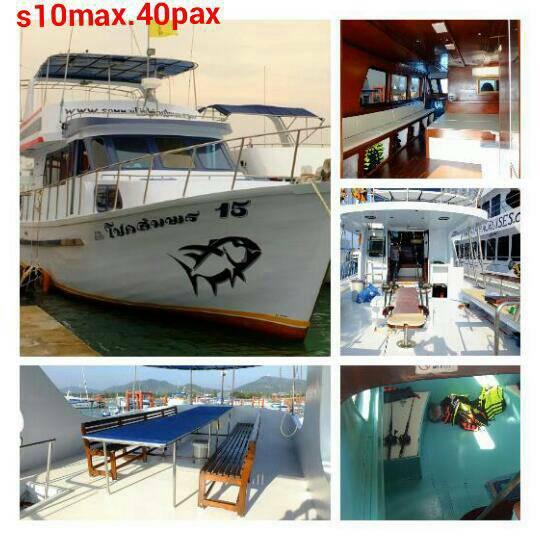 Sommai Boat s10